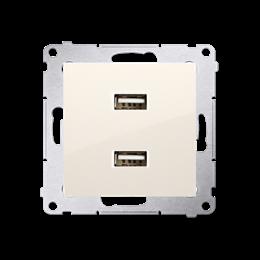 Ładowarka USB podwójna kremowy 2,1A-252878
