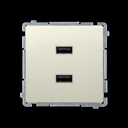 Ładowarka USB podwójna beżowy 2,1A-254234