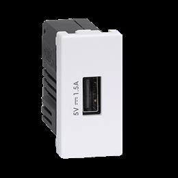 Ładowarka USB K45 USB 2.0 - A 5V DC 1,5A 45×22,5mm czysta biel-256535