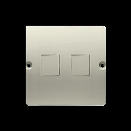 Pokrywa gniazd teleinformatycznych na Keystone płaska podwójna beżowy-254177