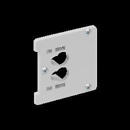 Pokrywa boczna OFIBLOK COMPACT bezpośrednia (element opcjonalny)-255880