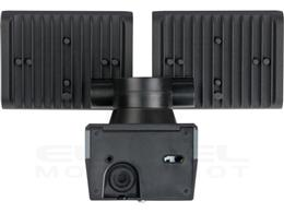brennenstuhl®Connect LED Reflektor WiFi Duo WFD 3050 3500lm, IP54 -258013