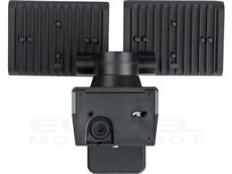 brennenstuhl®Connect LED WiFi Reflektor Duo z czujnikiem ruchu WFD 3050 P 3500lm, PIR, IP54-258033